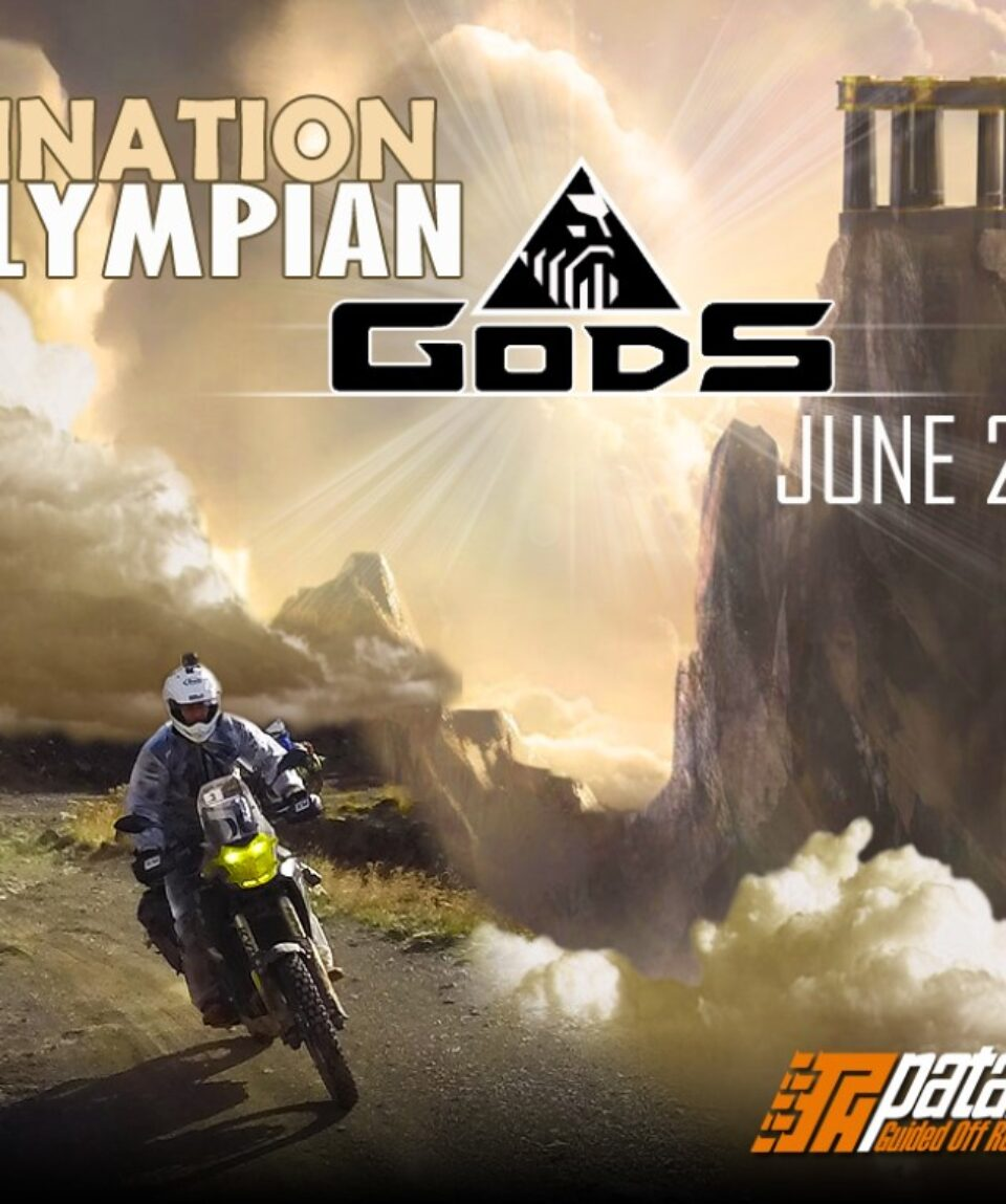 destination olympian gods (Medium)